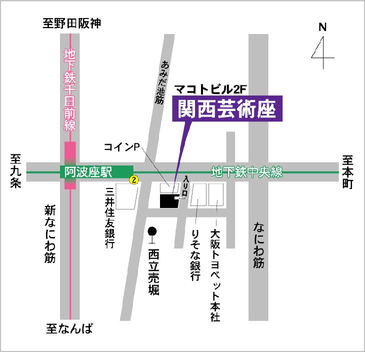 関西芸術座への地図